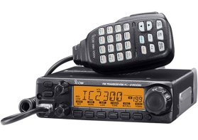 ICOM_IC-2300h_Mobile_Ham_Radio